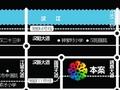 武汉国博新城交通图