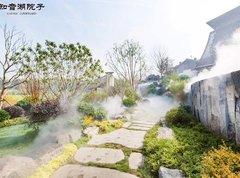 泰禾知音湖院子