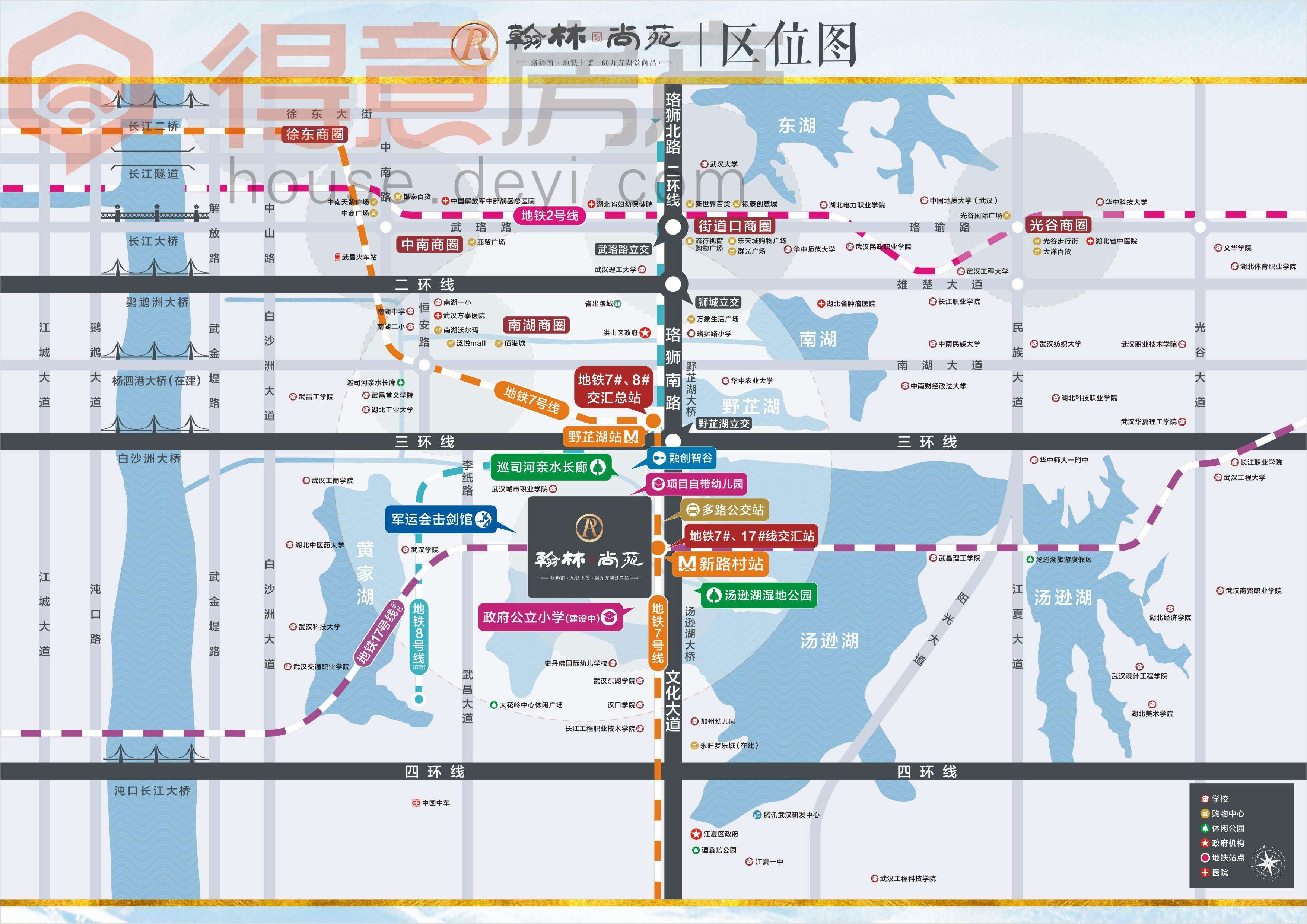 坐标:武汉市洪山区文化大道首端,距离三环线1公里 楼盘地址:武汉市