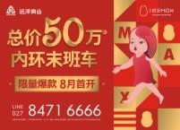 无限燥乐节民谣专场免费送票啦!